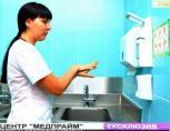 Медпрайм - стоп инфекция